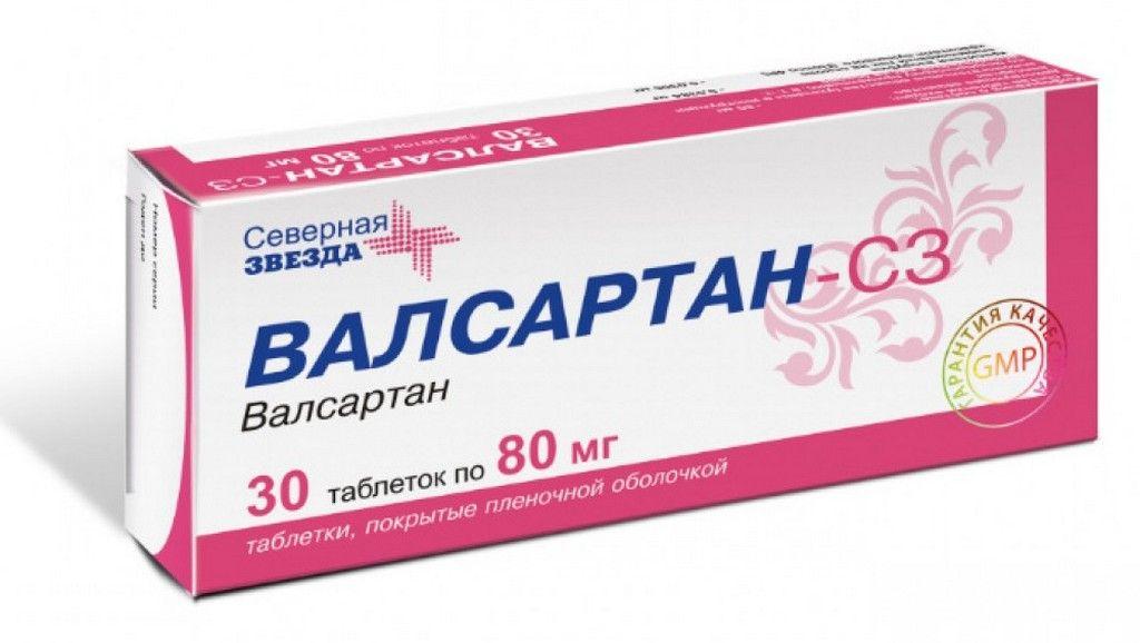 Валсартан-СЗ, 80 мг, таблетки, покрытые пленочной оболочкой, 30 шт.