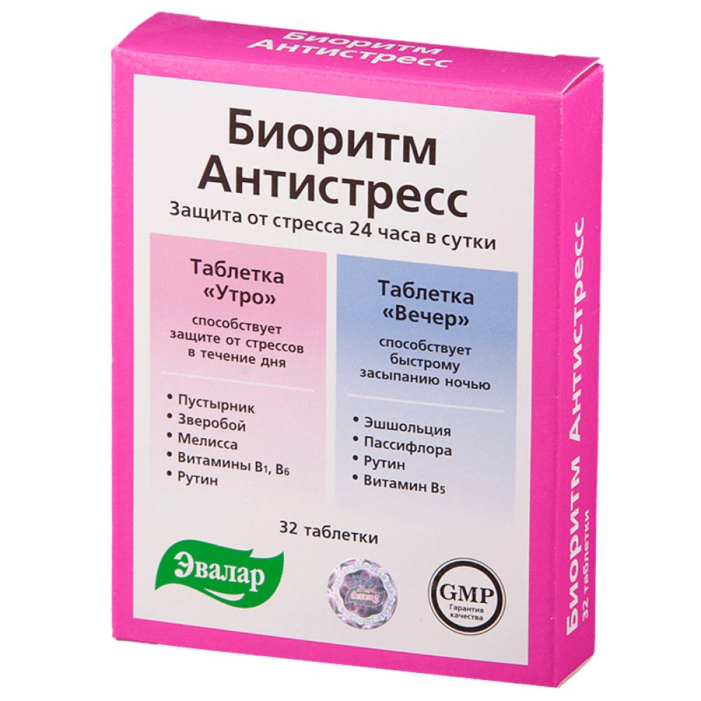 фото упаковки Биоритм Антистресс 24 день/ночь