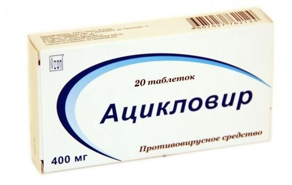 фото упаковки Ацикловир
