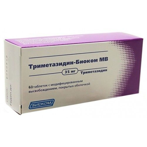 фото упаковки Триметазидин-Биоком МВ