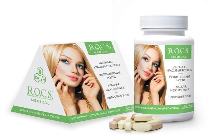 ROCS Medical жевательные таблетки, 1 г, таблетки жевательные, со вкусом или ароматом ананаса, 60 шт.