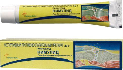 Нимулид, 1%, гель для наружного применения, 30 г, 1 шт.