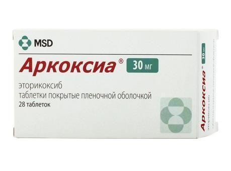 Аркоксиа, 30 мг, таблетки, покрытые пленочной оболочкой, 28 шт.