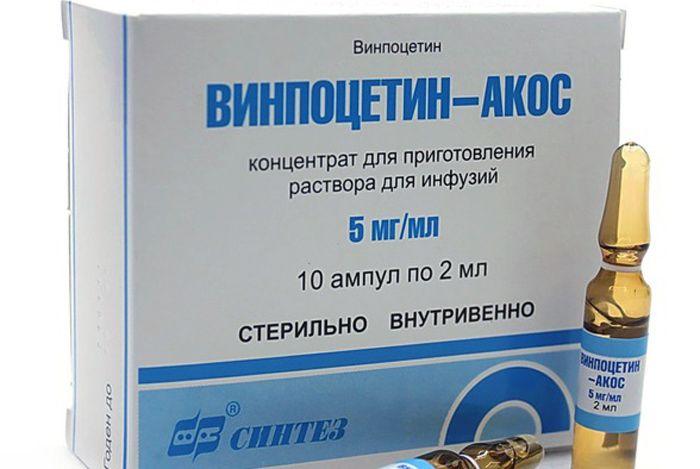 фото упаковки Винпоцетин-АКОС