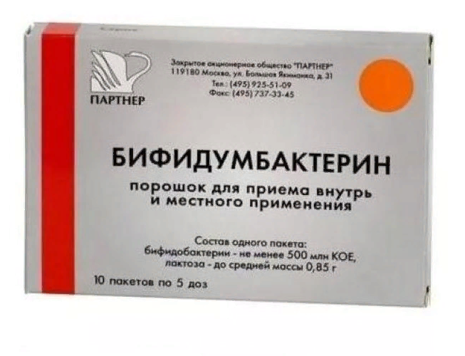 фото упаковки Бифидумбактерин