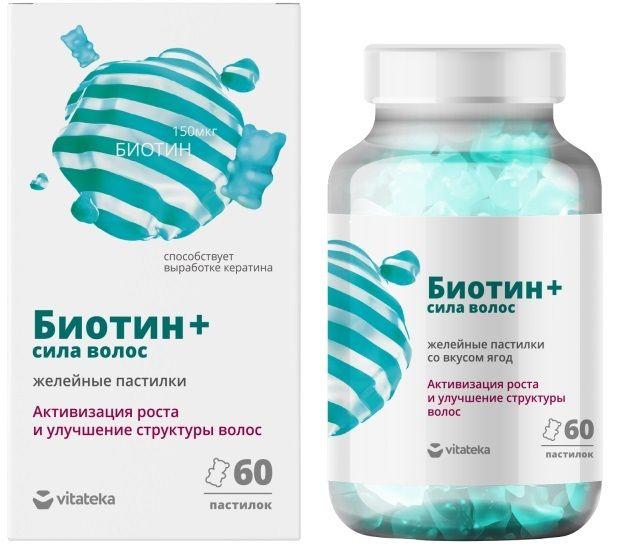 фото упаковки Витатека Биотин + Сила волос