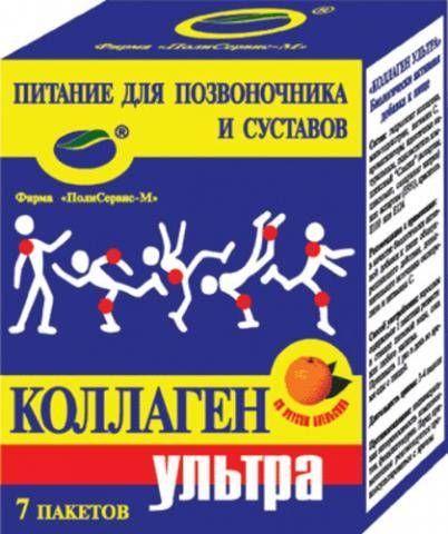 Коллаген Ультра, порошок, со вкусом или ароматом апельсина, 8 г, 7 шт.