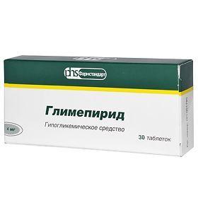 фото упаковки Глимепирид