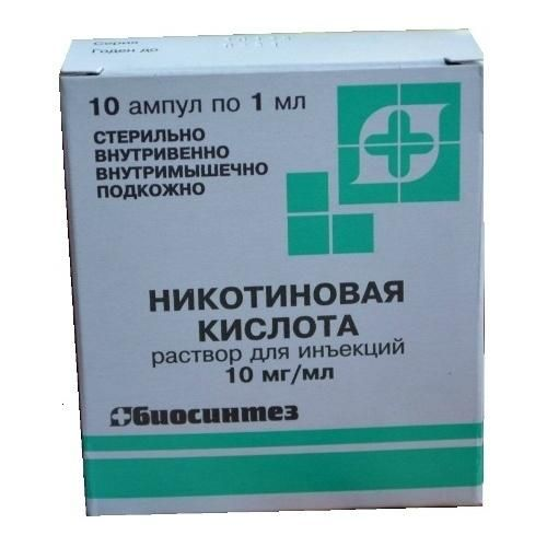 фото упаковки Никотиновая кислота (для инъекций)