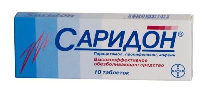 Саридон, таблетки, 10шт.