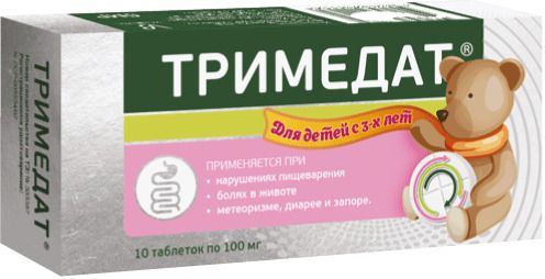 фото упаковки Тримедат