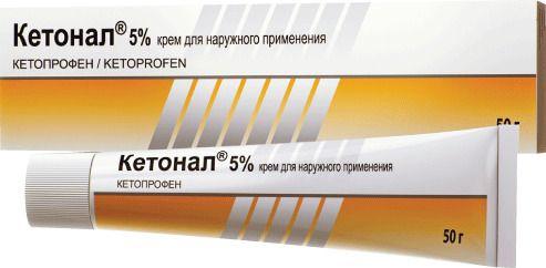 Кетонал, 5%, крем для наружного применения, 50 г, 1 шт.