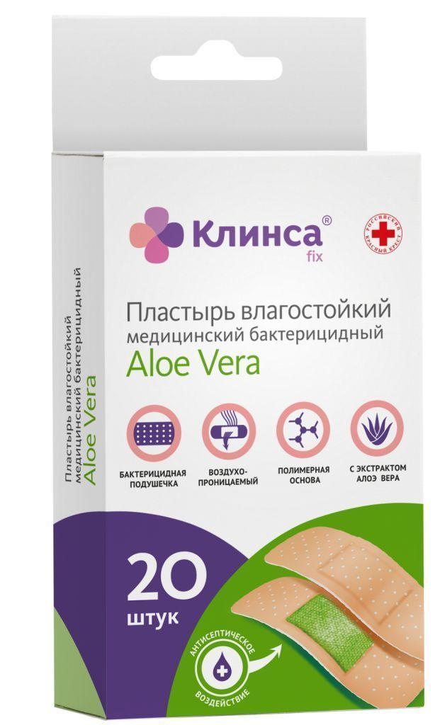 фото упаковки Клинса пластырь бактерицидный влагостойкий Aloe vera