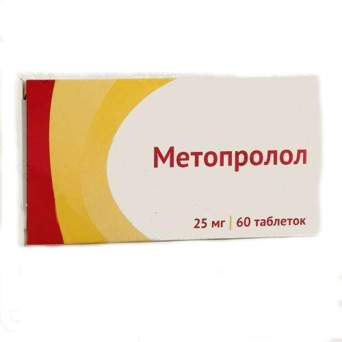 фото упаковки Метопролол