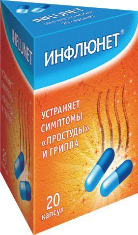 фото упаковки Инфлюнет