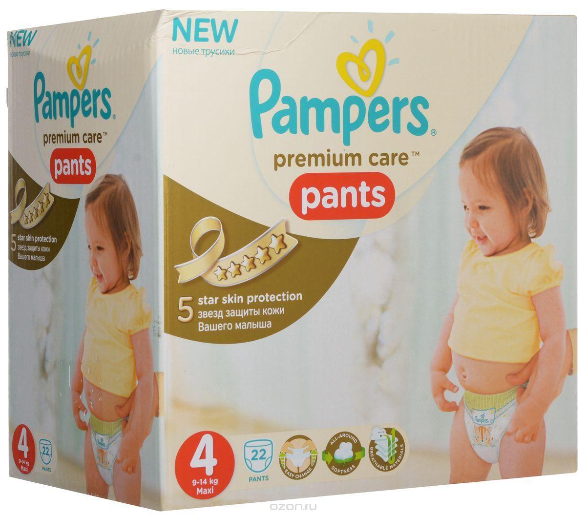 фото упаковки Подгузники-трусики детские Pampers Premium Care pants