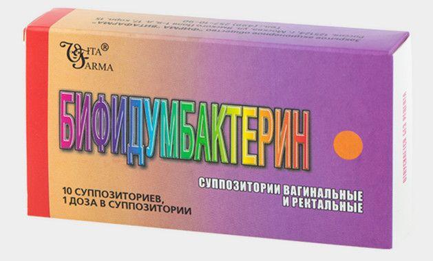 Бифидумбактерин, неменее10млнКОЕ, суппозитории вагинальные и ректальные, 10 шт.