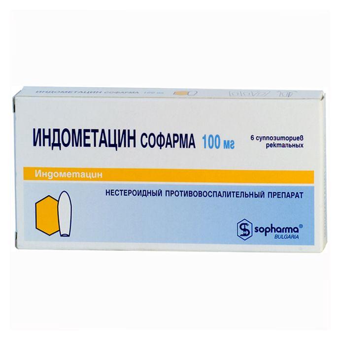 фото упаковки Индометацин Софарма (свечи)