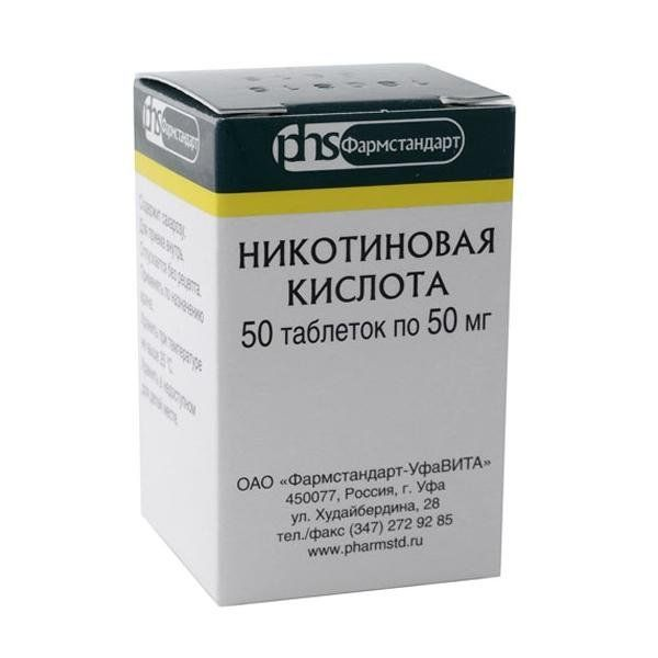 фото упаковки Никотиновая кислота