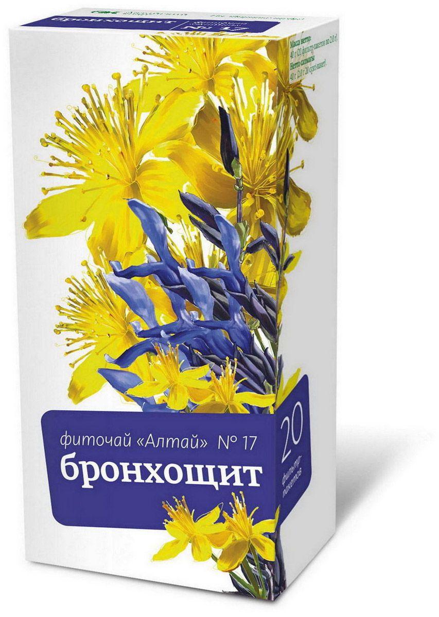 фото упаковки Фиточай Алтай №17 Бронхощит