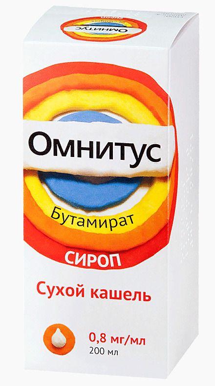 фото упаковки Омнитус