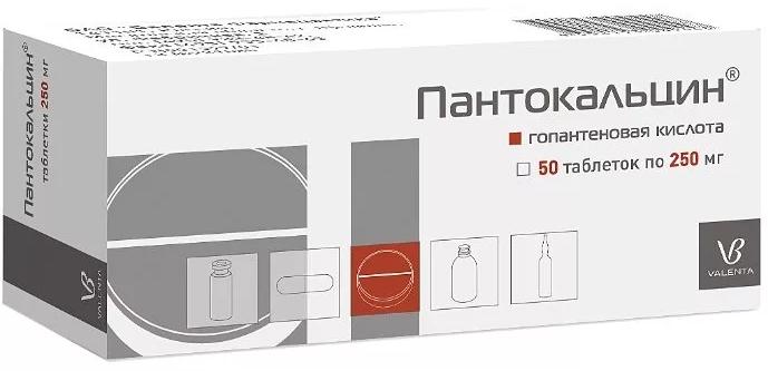 фото упаковки Пантокальцин