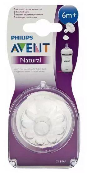 фото упаковки Соски Philips Avent Natural для густых жидкостей