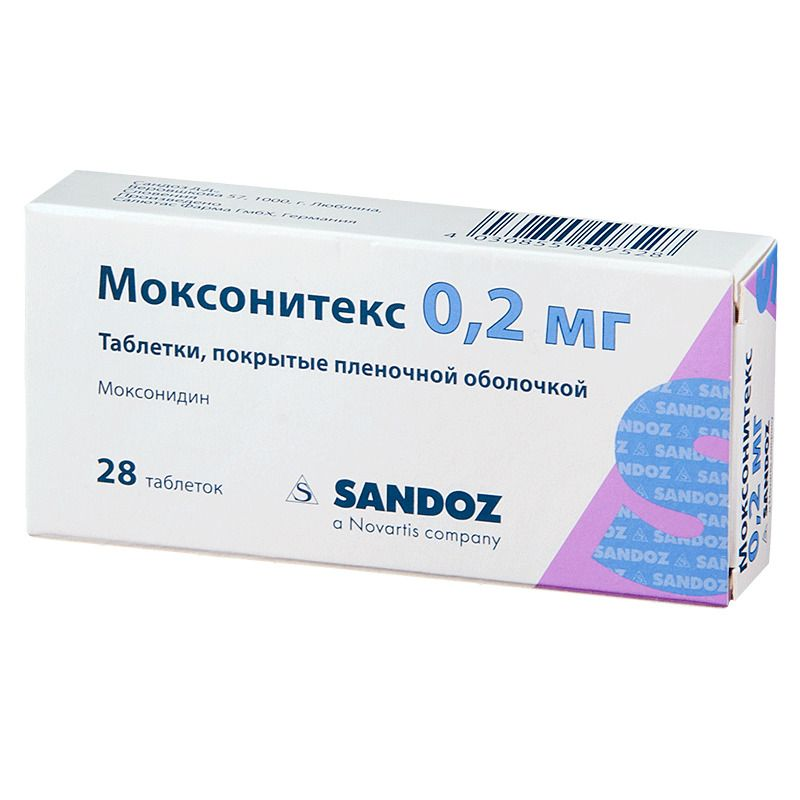 фото упаковки Моксонитекс