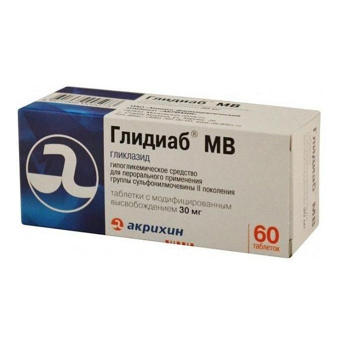 Глидиаб МВ, 30 мг, таблетки с модифицированным высвобождением, 60 шт.