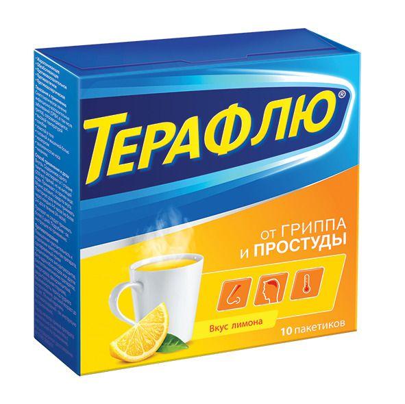 ТераФлю, порошок для приготовления раствора для приема внутрь, лимонные(ый), 22.1 г, 10 шт.