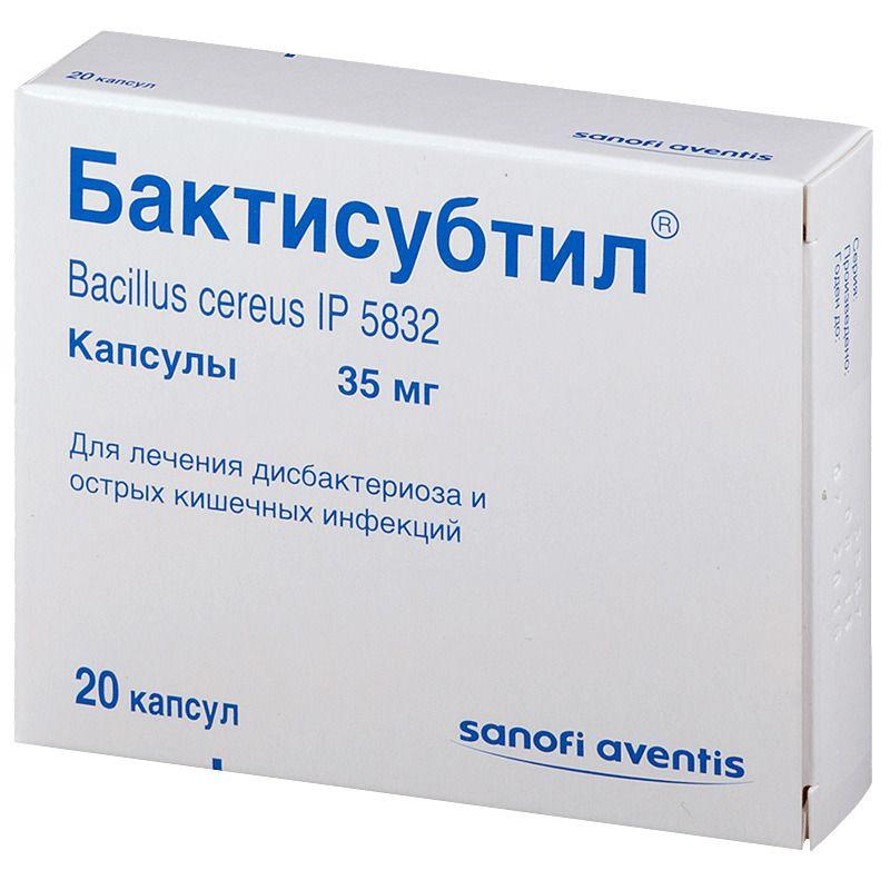 Бактисубтил, 35 мг, капсулы, 20 шт.