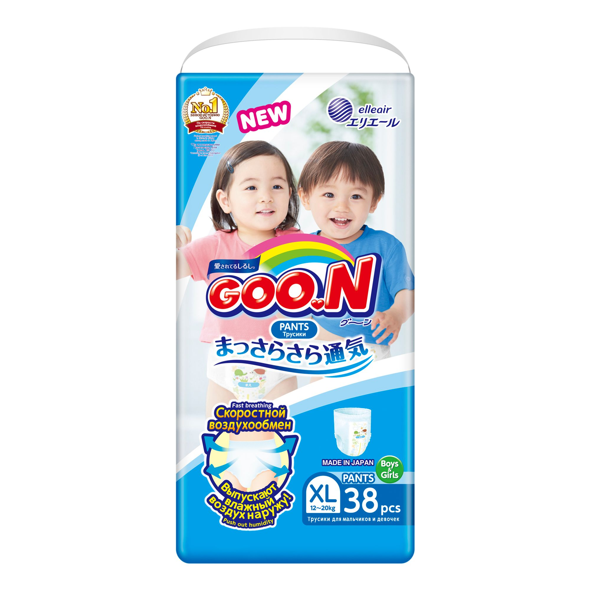 фото упаковки Подгузники-трусики детские GOON