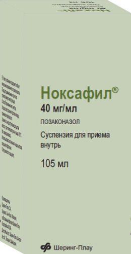 фото упаковки Ноксафил