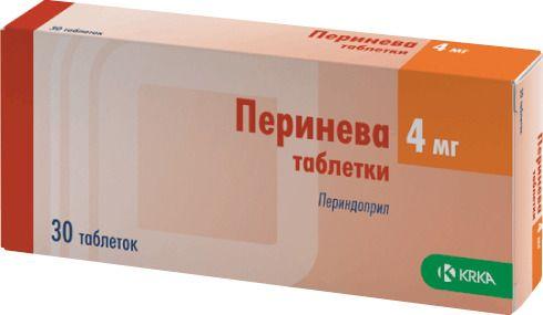 Перинева, 4 мг, таблетки, 30 шт.