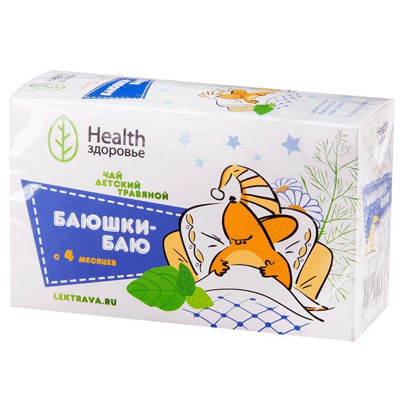 фото упаковки Баюшки-Баю чай детский