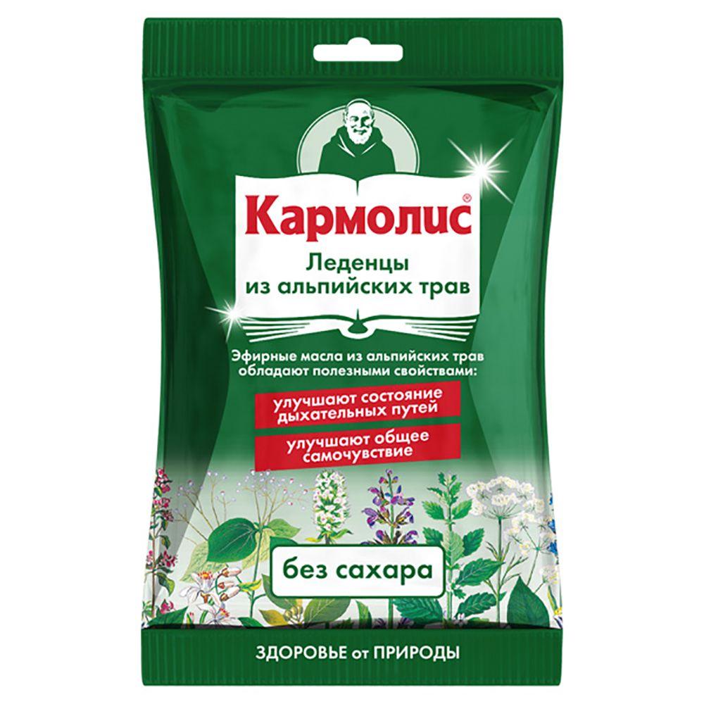 фото упаковки Кармолис Леденцы без сахара