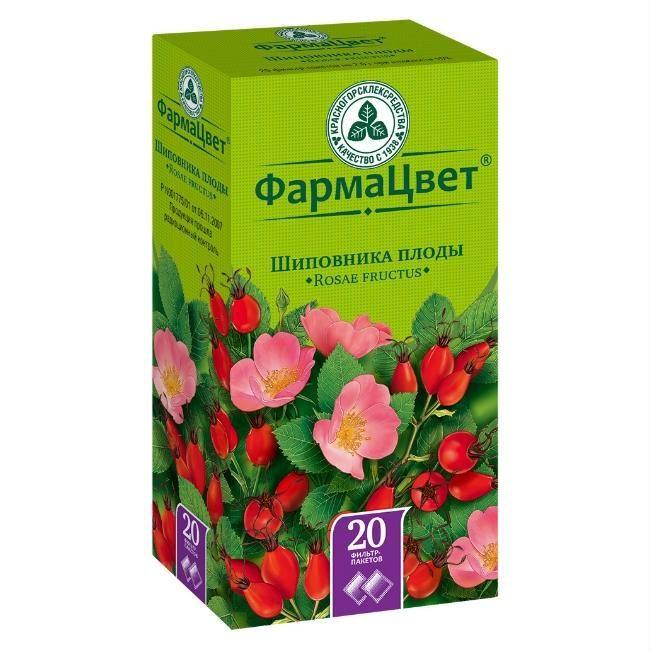 фото упаковки Шиповника плоды