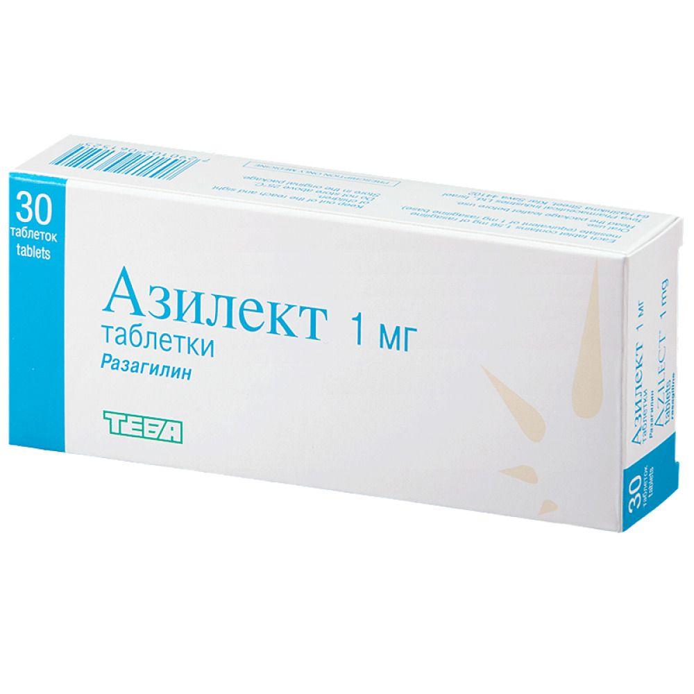 Азилект, 1 мг, таблетки, 30 шт.