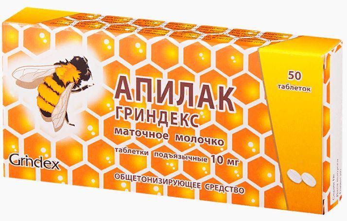 фото упаковки Апилак Гриндекс
