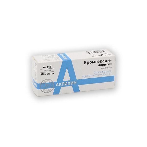 фото упаковки Бромгексин-Акрихин