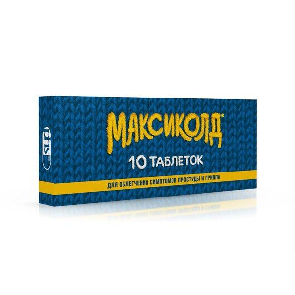 фото упаковки Максиколд