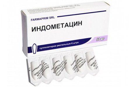 Индометацин (свечи), 50 мг, суппозитории ректальные, 6 шт.