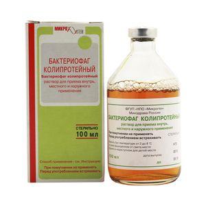 Бактериофаг колипротейный, раствор для приема внутрь, местного и наружного применения, 100 мл, 1 шт.