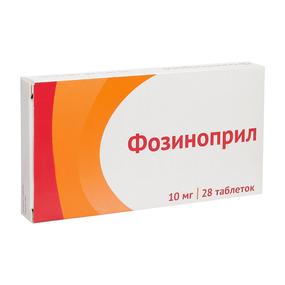 Фозиноприл, 10 мг, таблетки, 28 шт.