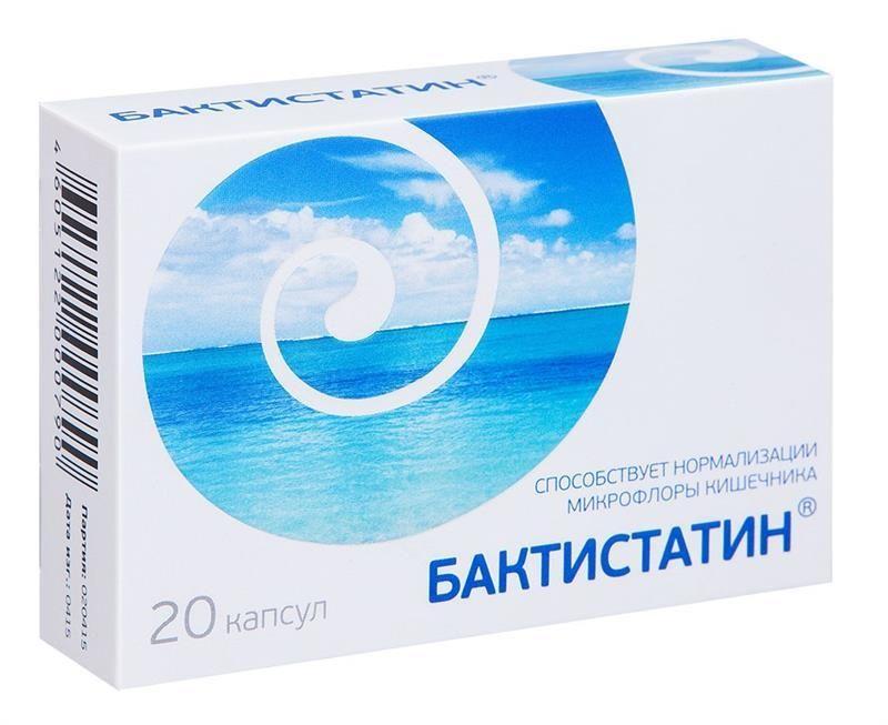 фото упаковки Бактистатин