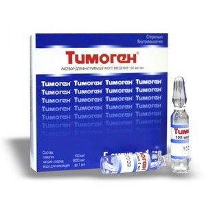 фото упаковки Тимоген