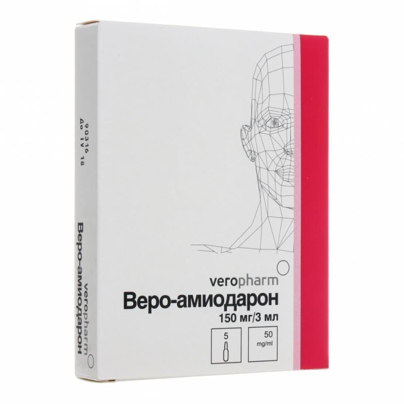 фото упаковки Веро-Амиодарон