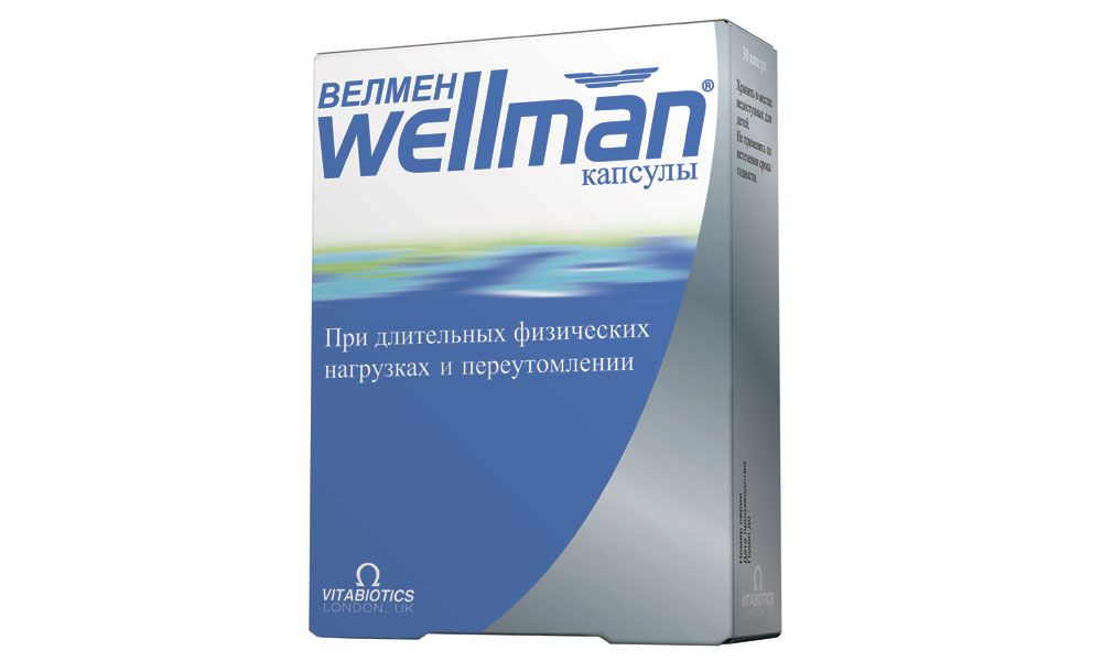фото упаковки Велмен