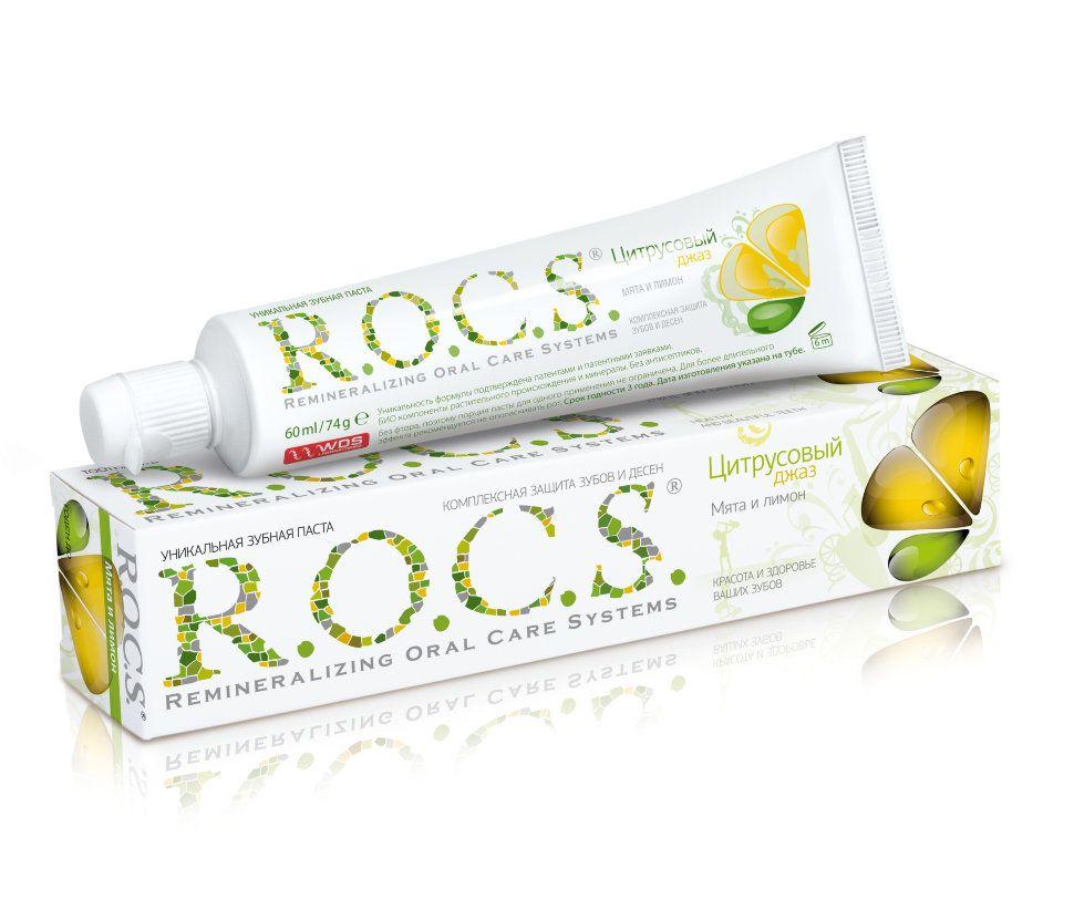 фото упаковки ROCS Зубная паста Цитрусовый джаз Мята и лимон