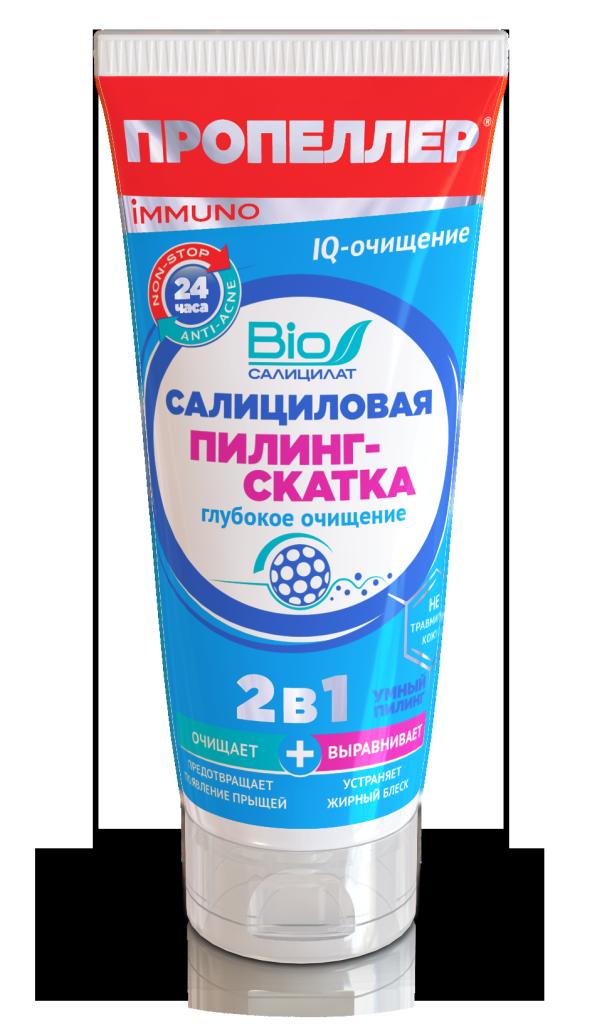 фото упаковки Пропеллер Immuno Пилинг-скатка салициловый 2 в 1